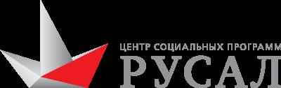 Центр социальных программ Русал