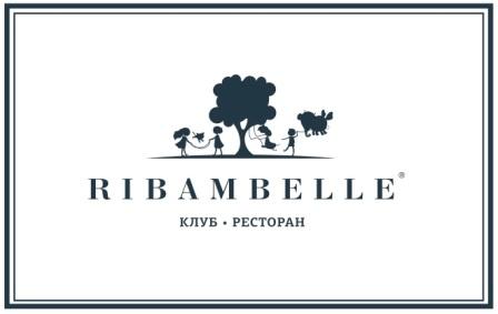 Ресторан Ribambelle