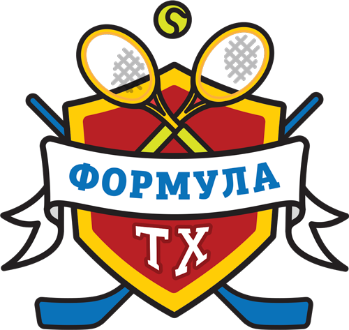 Формула Теннис & Хоккей